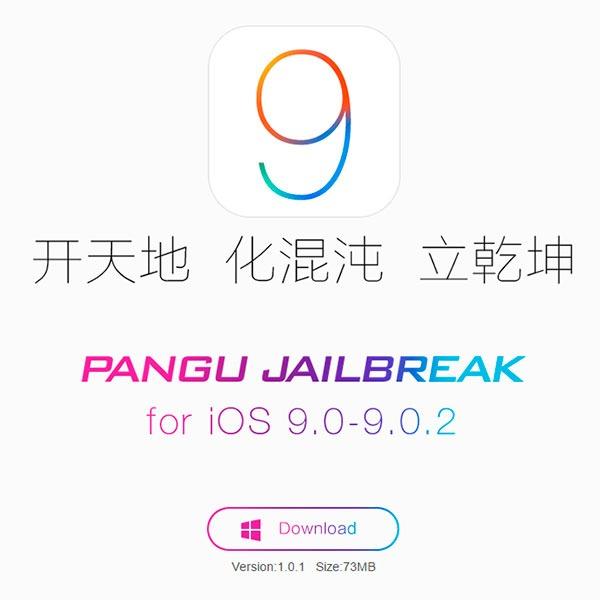 Jailbreak PanGu iOS 9