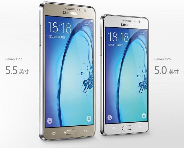 Comparativa Samsung Galaxy On5 vs Samsung Galaxy On7