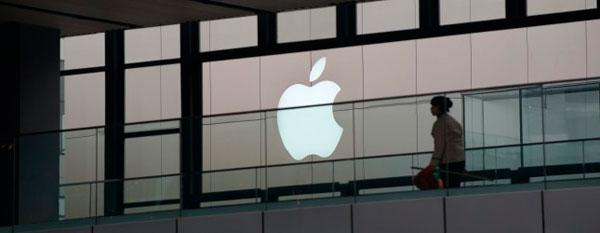 Así podría ser la pantalla del iPhone el próximo año