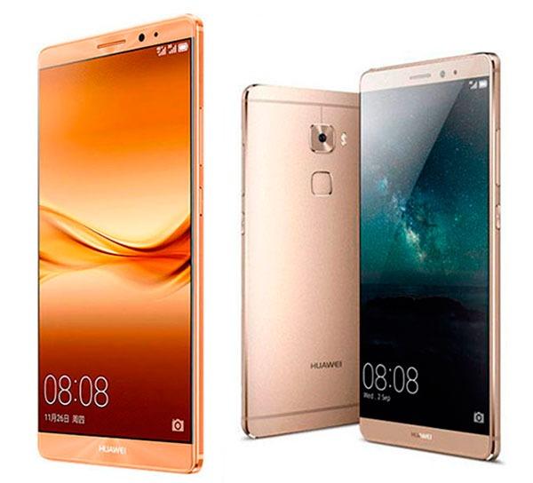 Comparativa Huawei Mate 8 vs Huawei Mate S
