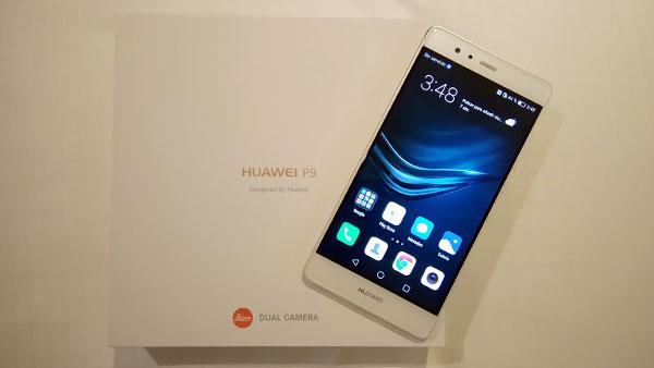 Huawei-P9-04
