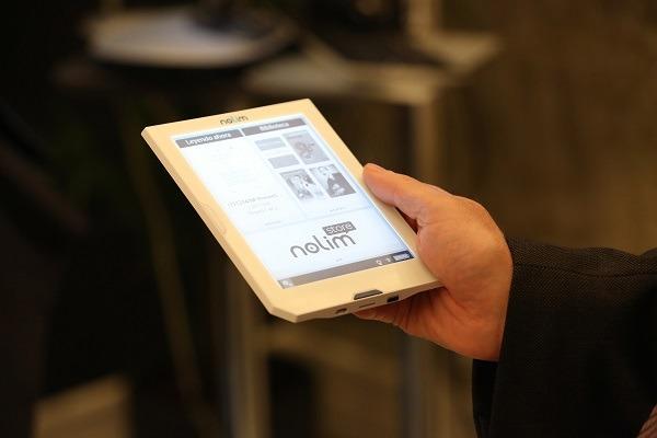 Carrefour Nolim, un libro electrónico con luz con 30 euros de descuento