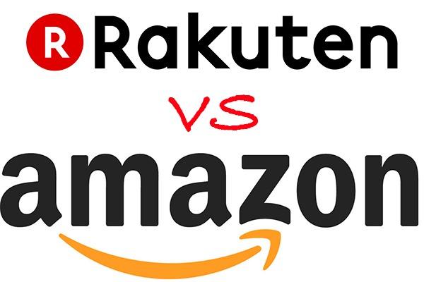 Comparativa Rakuten vs Amazon, ¿en qué tienda comprar?