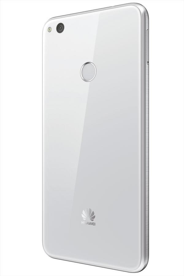 huawei p8 lite 2017 bateria