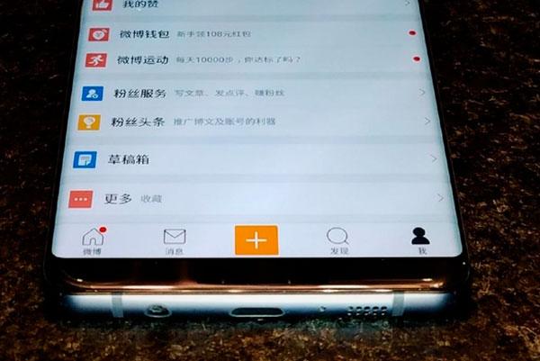 pantalla s8
