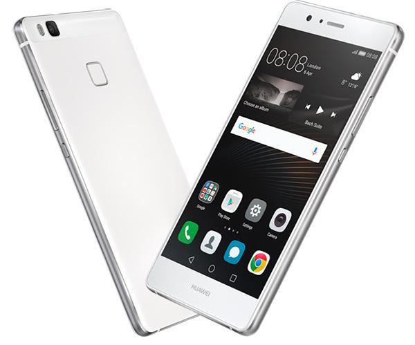El Huawei P9 Lite por apenas 160 euros en eBay