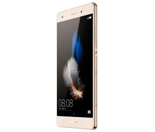Compra un Huawei P8 Lite Smart por 130€ en eBay