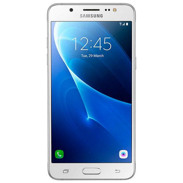 donde comprar omprar el Samsung Galaxy J5 2016 pccomponentes