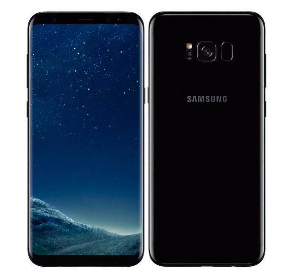 ofertas Superweekend eBay Samsung Galaxy S8