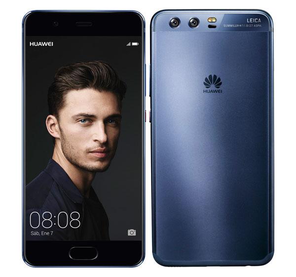ofertas Límite 48 horas en El Corte Inglés Huawei P10 Plus