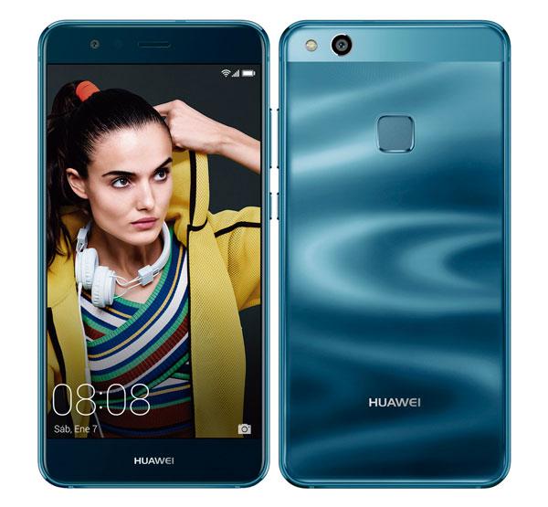ofertas Límite 48 horas en El Corte Inglés Huawei P10 Lite