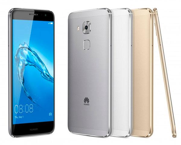 Nuevas ofertas en el Red Summer de Media Markt Huawei Nova Plus