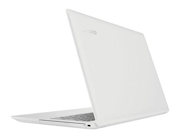 oferta Lenovo Ideapad 320-15 disco duro