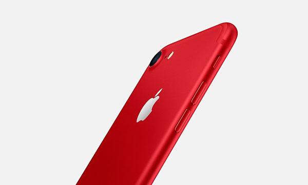oferta iPhone 7 Red procesador