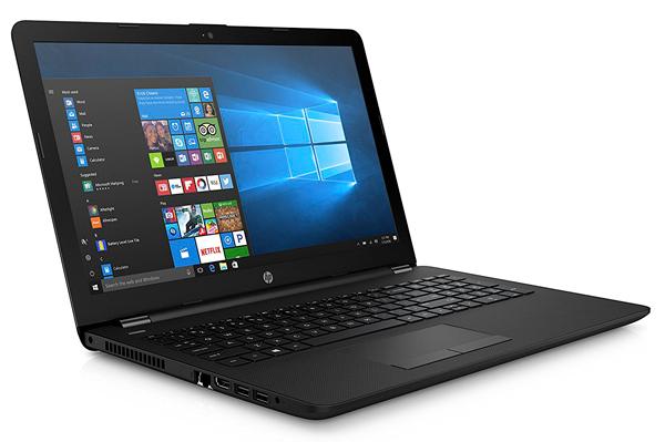 5 mejores portátiles en oferta en Amazon HP