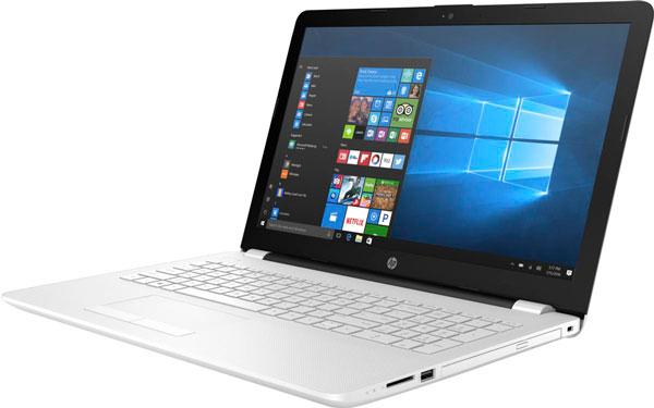 5 portátiles con buen precio que puedes comprar en Media Markt HP