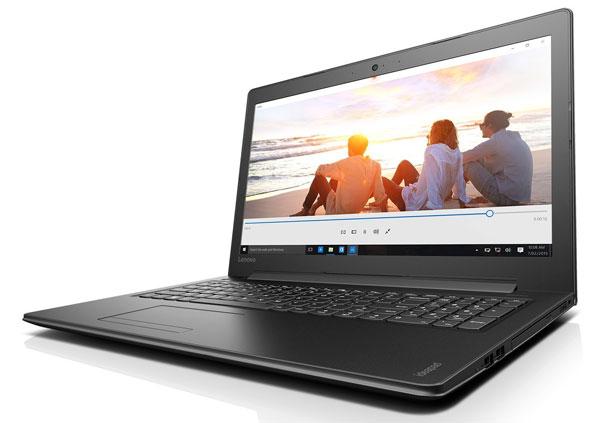 mejores ofertas de equipos Lenovo en Amazon Ideapad 310