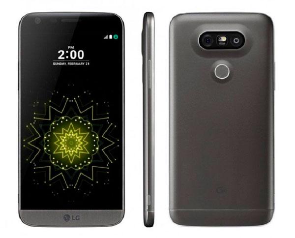 ofertas móviles LG en eBay LG G5