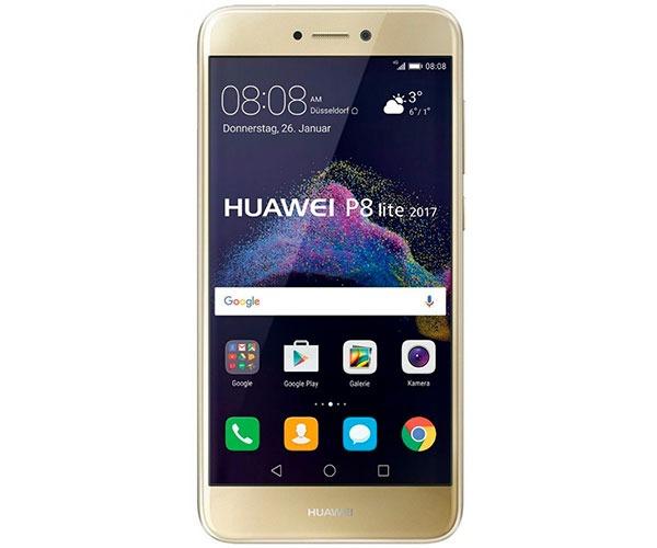 ofertas eBay new year Huawei P8 Lite 2017