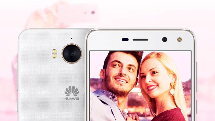 5 mejoras del Huawei Y6 2018 respecto al Huawei Y6 2017 cámaras Y6 2017