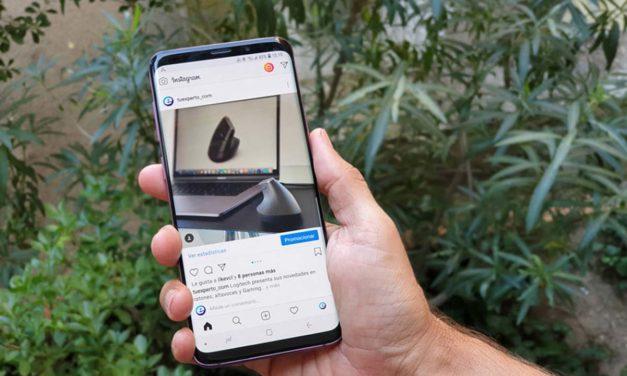 Cómo enviar mensajes directos en Instagram desde el PC
