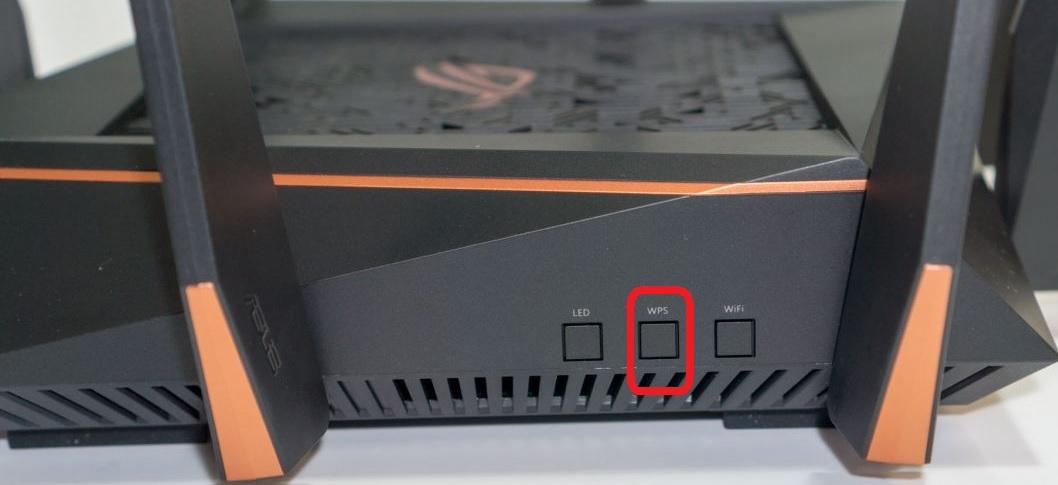 Qué es y para qué sirve el botón WPS del router 1