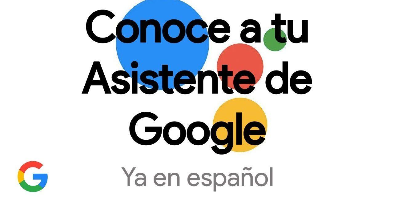 Cómo borrar el rastro de tus conversaciones con el Asistente de Google